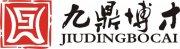 北京九鼎博才建筑咨询有限公司