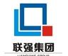四川联强(集团)重庆二分公司