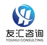 南宁市友汇企业管理咨询有限公司