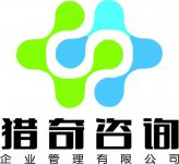 南京猎奇企业管理咨询有限公司