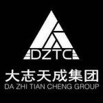 山东大志天成企业管理咨询集团有限公司南京分公司