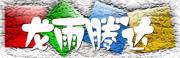北京龙雨腾达装饰工程咨询有限公司