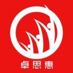 深圳市卓思惠信息咨询有限公司