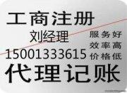 外资代表出吊销了可以注销吗  加急注销北京外资企业----吊销转注销