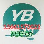 上海佾博商务信息咨询有限公司