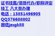 佛山瑞智诚信息咨询有限公司