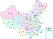 深圳市航建企业管理咨询有限公司