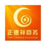 北京2018年各区的广播电视节目制作经营许可证审批