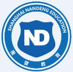 上海南登教育科技有限公司