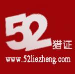 广东五二科技股份有限公司