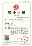鸿杨鼎鑫(北京企业管理有限公司)