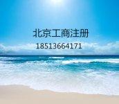 中惠万家(北京)企业管理有限公司