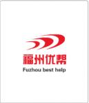 福州优帮企业管理咨询有限公司