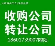 文铂企业管理(上海)有限公司
