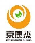 云南京康杰企业管理有限公司