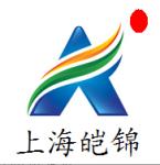上海皑锦商务咨询有限公司