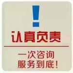 南京凯亚劳务有限公司