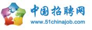 奕翔人力资源服务(上海)有限公司