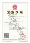 重庆开林人力资源管理有限公司北京分公司