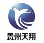 贵州天翔投资管理有限公司