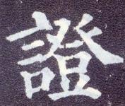 大志天成集团广州分公司
