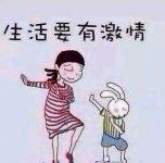 深圳星慧信息咨询有限公司