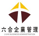 郑州市三类人员/安全员办理中心