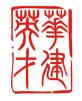 北京华建英才人力资源顾问有限公司郑州分公司