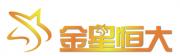 金星恒大北京教育科技有限责任公司