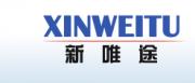湖南新唯途信息咨询有限公司