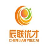 贵州辰联优筑企业管理咨询有限公司