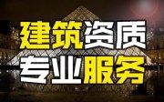 广州莱悦企业管理有限公司
