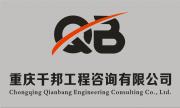 实力办理重庆沙坪坝建筑、市政、环保等各项施工资质