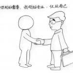 湖南仕申企业管理有限公司