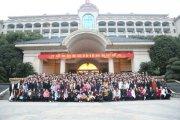 北京分公司开林集团