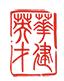 北京华建英才人力资源顾问有限公司太原分公司