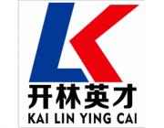 重庆开林集团乌鲁木齐分公司