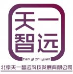 北京天一智远科技发展有限公司
