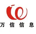 深圳市万信信息咨询有限公司