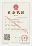 广州翔宇建筑咨询有限公司