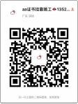 深圳市建筑工程有限公司