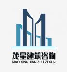 广州茂星企业管理有限公司