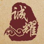 杭州诚耀企业管理咨询有限公司