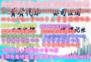 贵州聚财通企业管理有限公司