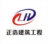 西藏大信建筑工程有限公司