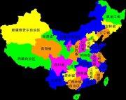 深圳市信辉信息咨询有限公司