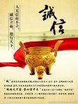 北京天启鸿安企业管理有限公司