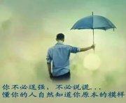 北京博弈远通咨询服务有限公司