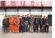 广州第一建筑工程有限公司