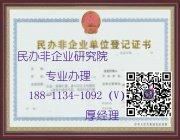 华夏启商(北京)企业管理有限公司